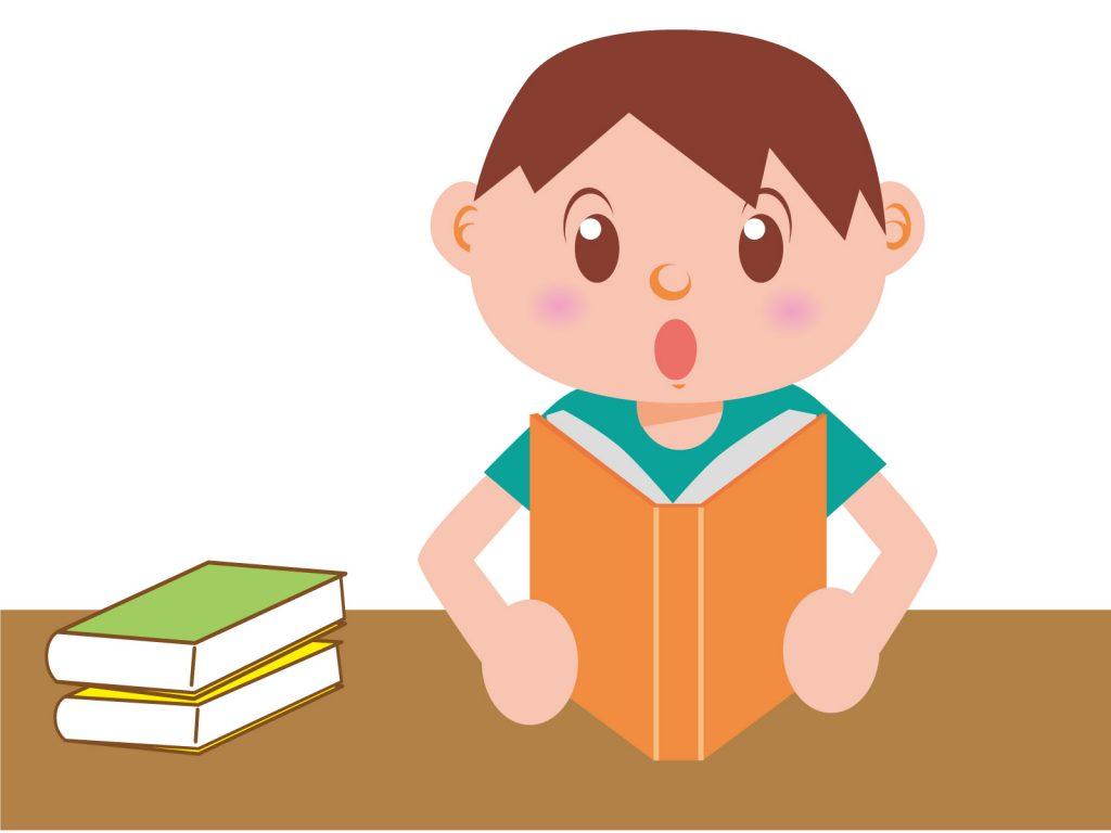 感想 学年 読書 小学生 例文 文 書き方 低