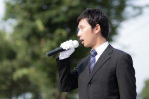 image001-1-300x200 結婚式の新郎の謝辞〜感動されるスピーチの例文とカンペの準備とは〜