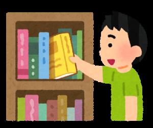 image001-300x251 小学生低学年の読書感想文の書き方〜おすすめの本と例文について〜