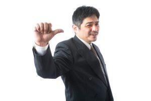 image002-3-300x199 結婚式の上司のスピーチについて〜主賓による挨拶や祝辞の例文とは〜