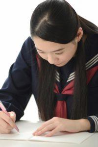 image002-9-279x300 読書感想文の題名の書き方〜小学生と中学生の題名の付け方の例とコツ〜