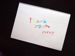 image002-19-300x212 敬老の日の孫からのプレゼント〜幼児の簡単な手作りメッセージカード〜