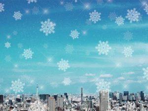 image002-14-300x225 初冬の候の意味や読み方とは?挨拶に使う例文や時期はいつからか?