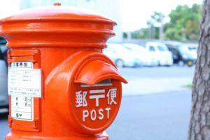 image002-12-300x121 年賀状をご無沙汰の親戚に送る文例は?添え書き・メッセージのポイント