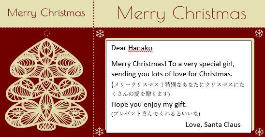 クリスマス カード 英語 文例