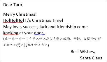 image002-2-300x198 英語でクリスマスカードを子供向けに送る!メッセージ文例や書き方とは?