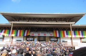 image002-7-300x197 成田山新勝寺の2018年初詣で混雑する時間は?電車のアクセス方法!